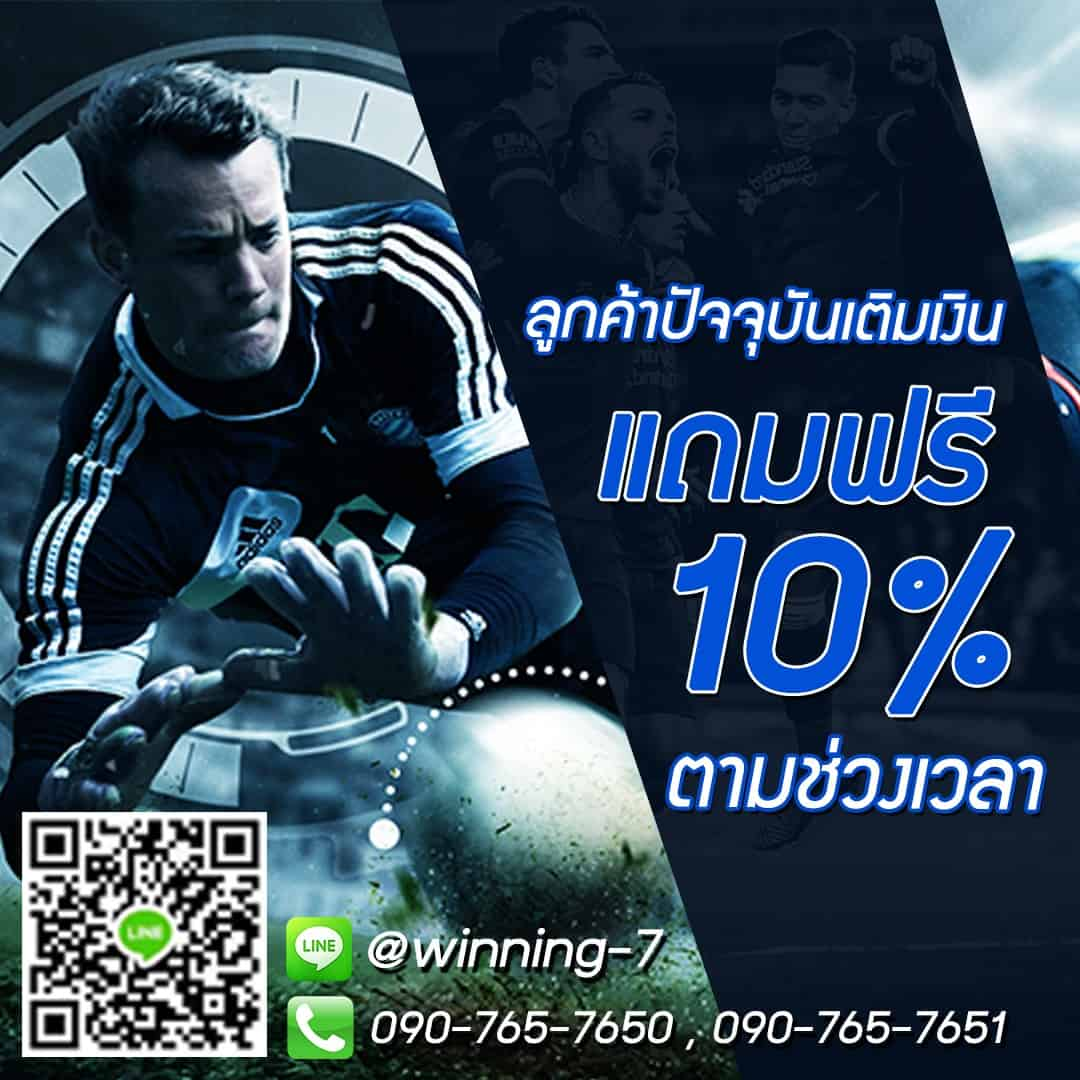 promotion mobile 2